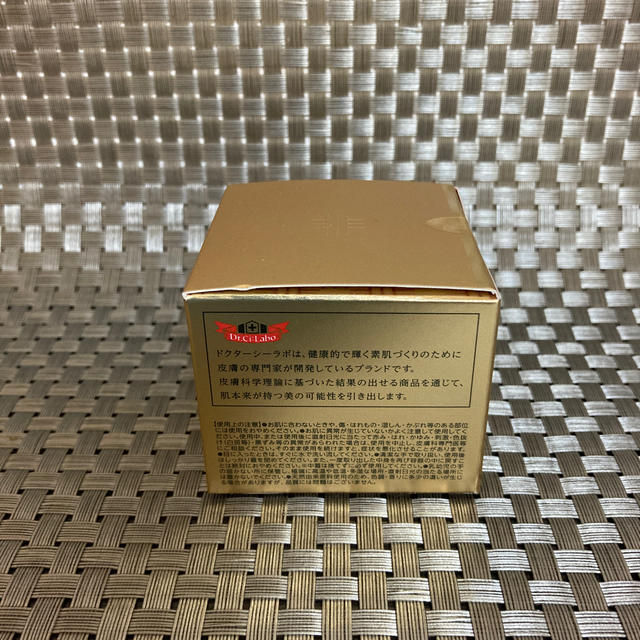 Dr.Ci Labo(ドクターシーラボ)のドクターシーラボ アクアコラーゲンゲル エンリッチリフトEX20  50g コスメ/美容のスキンケア/基礎化粧品(オールインワン化粧品)の商品写真