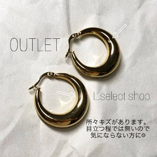 【OUTLET】303.plump hoop pierce【gold】30mm