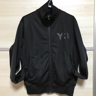 Y-3 - 【早い者勝ち】Y-3 ワイスリー ジャージ Y3