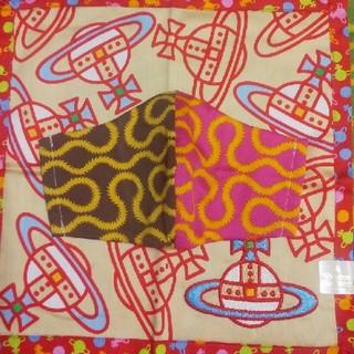 Vivienne Westwood - スクイグル ピンクと茶色の切り替え ハンカチ インナーマスク ヴィヴィアン