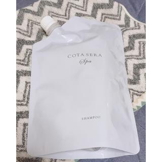 コタアイケア(COTA I CARE)のコタセラ スパシャンプーα  750ml(シャンプー)