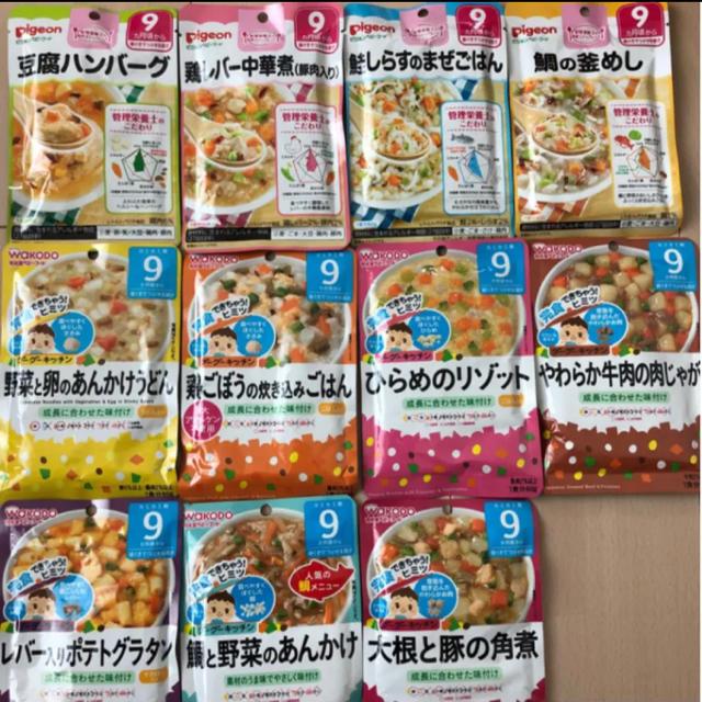 和光堂(ワコウドウ)の【即購入OK❤︎】離乳食9ヶ月 11食 キッズ/ベビー/マタニティの授乳/お食事用品(その他)の商品写真
