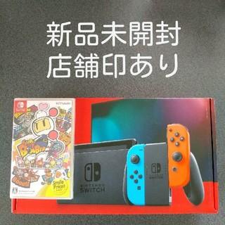 ニンテンドースイッチ(Nintendo Switch)のNintendo Switch ニンテンドースイッチ スーパーボンバーマン R(家庭用ゲーム機本体)