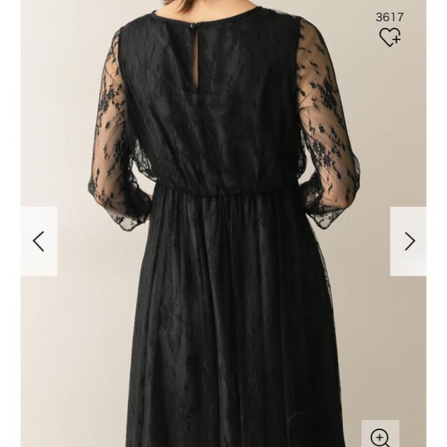 URBAN RESEARCH(アーバンリサーチ)のアーバンリサーチ  ドレス レディースのフォーマル/ドレス(ミディアムドレス)の商品写真