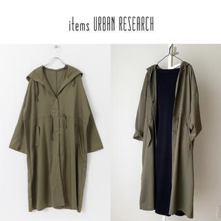 URBAN RESEARCH - items URBAN RESEARCH フード付ドロストガウンコート