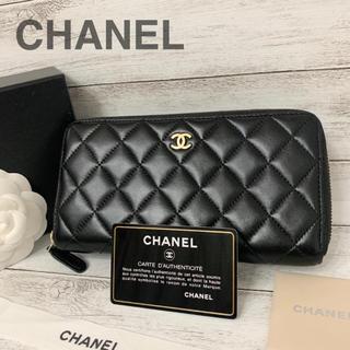 シャネル(CHANEL)のCHANEL✨シャネル✨マトラッセ✨ココマーク✨金✨ラウンドファスナー✨長財布(財布)