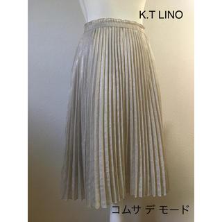 COMME CA DU MODE - 値下げ スカート
