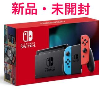 Nintendo Switch - Nintendo Switch 任天堂 本体 新品未開封品