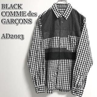 ブラックコムデギャルソン(BLACK COMME des GARCONS)のAD2013 ブラックコムデギャルソン 異素材ドッキング シャツ ドット×格子柄(シャツ)