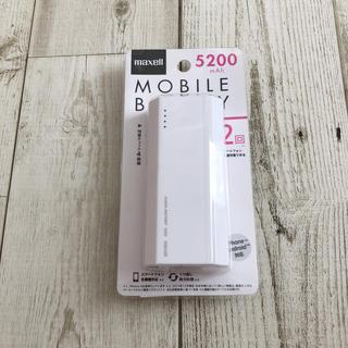 マクセル(maxell)のモバイル充電バッテリー maxell MPC-TW5200WH 新品•未開封(バッテリー/充電器)