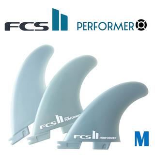 新品 performer FCS2 フィン サーフボード M パフォーマー