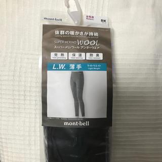 mont bell - モンベル スーパーメリノウール アンダーウェア L