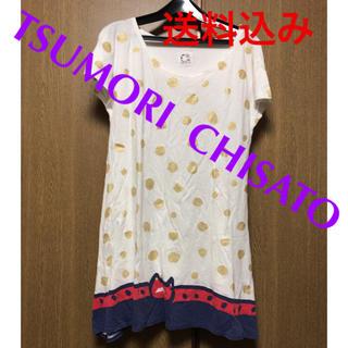 ツモリチサト(TSUMORI CHISATO)の【Mサイズ】ツモリチサト Tシャツ サイズ2(Tシャツ(半袖/袖なし))