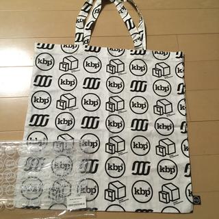 MAISON KBP  bag Kitty Buny Pony kbp トート(トートバッグ)