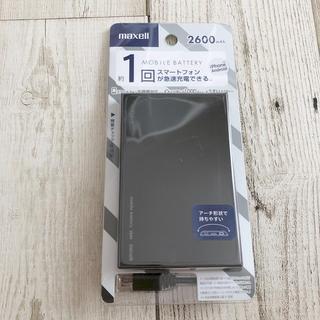 マクセル(maxell)のモバイル充電バッテリー maxell MPC-C2600BK 新品•未開封(バッテリー/充電器)