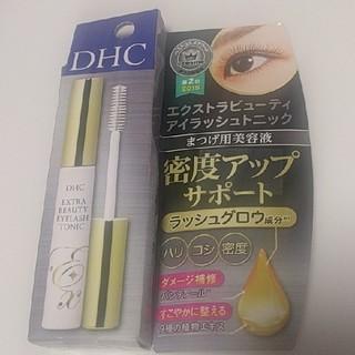 ディーエイチシー(DHC)のエクストラビューティー アイラッシュ(まつ毛美容液)