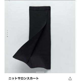 ザラ(ZARA)のZARA ニットサロンスカート(ひざ丈スカート)