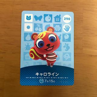ニンテンドースイッチ(Nintendo Switch)のamiibo キャロライン(その他)
