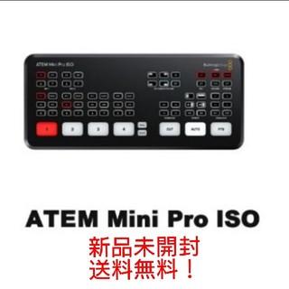 BlackMagicDesgin ビデオスイッチャー ATEM Mini Pro