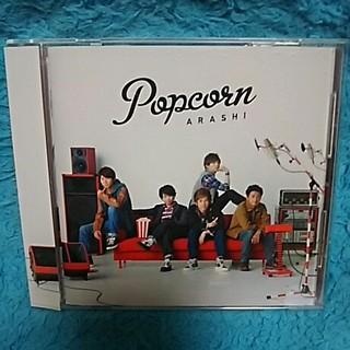 嵐 - 中古通常盤☆Popcorn(CD)嵐