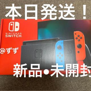 Nintendo Switch - 新品未開封★Switch 任天堂スイッチ 本体 ネオンカラー ニンテンドウ