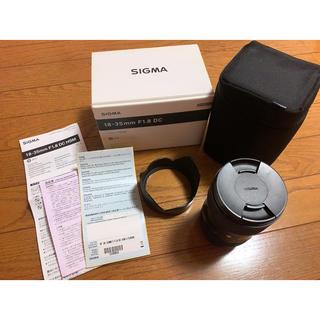 SIGMA - SIGMA 18-35F1.8DC HSM/C canonマウント