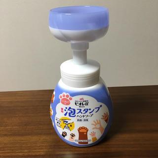 Biore - ビオレu 泡スタンプ にくきゅう 空容器のみ