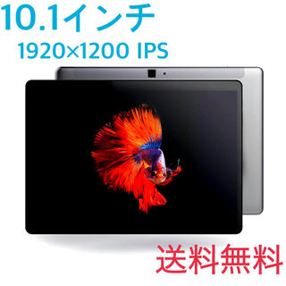 ANDROID - 10.1インチ androidタブレット iplay10 pro