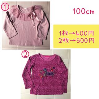 長袖Tシャツ ロンT 長袖トップス 4種類