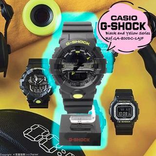 カシオ:G-SHOCK/GA-800DC-1AJF/Black&Yellow(腕時計(デジタル))
