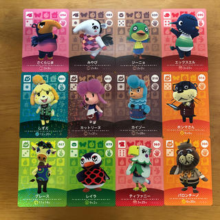 ニンテンドースイッチ(Nintendo Switch)のamiiboカード どうぶつの森 12枚(その他)