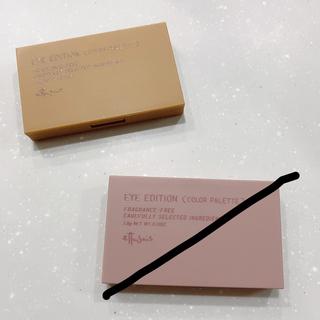 ettusais - ettusais エテュセ アイエディション カラーパレット 02 04 セット
