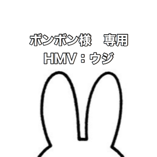SEVENTEEN - SEVENTEEN 24H CARAT盤 ホシ HMVカード選択制