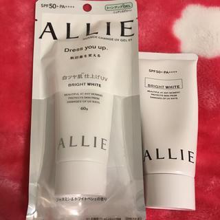 アリィー(ALLIE)のALLIE アリィー  ニュアンスチェンジuv ジェル WT  2本セット 新品(日焼け止め/サンオイル)