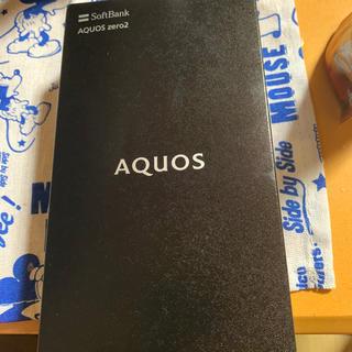 アクオス(AQUOS)のAQUOSZERO2(スマートフォン本体)