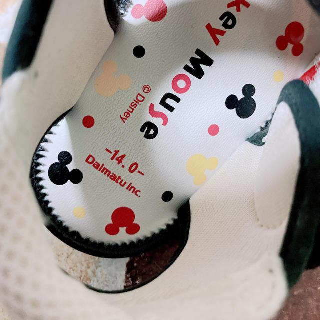 Disney(ディズニー)のディズニー❤️ミッキー 笛付きサンダル 14cm キッズ/ベビー/マタニティのベビー靴/シューズ(~14cm)(サンダル)の商品写真