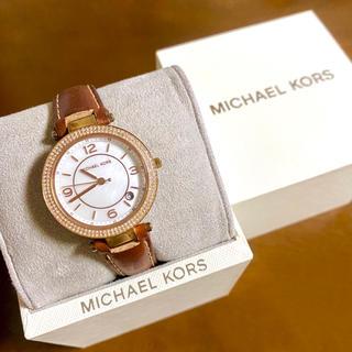 マイケルコース(Michael Kors)の【美品!!】マイケルコース 腕時計 ホワイト×ブラウン シェル文字盤 秋🎀(腕時計)