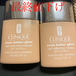 CLINIQUE - CLINIQUE☆クリニークイーブンベターグロウメークアップ15☆2本セット