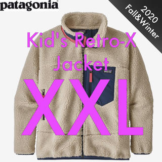 パタゴニア(patagonia)の2020秋冬 キッズ レトロX ジャケット(ジャケット/上着)