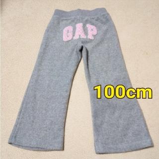ベビーギャップ(babyGAP)のbabyGAP フリース パンツ 100cm(パンツ/スパッツ)