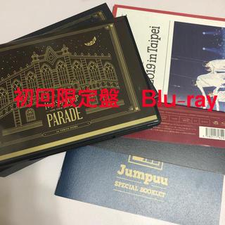 Hey! Say! JUMP - Hey!Say!JUMP LIVE TOUR 2019-2020 PARADE(