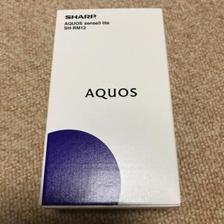 アクオス(AQUOS)の【新品未開封】AQUOS sense3 lite SH-RM12 ブラック(スマートフォン本体)