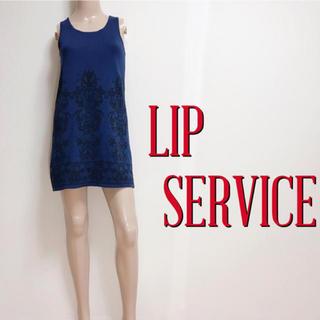 リップサービス(LIP SERVICE)のもて服♪リップサービス ジャガードダマスクワンピース♡リゼクシー ダチュラ(ミニワンピース)