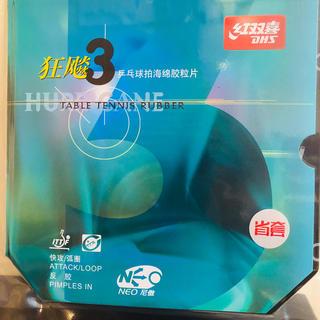 卓球ラバー  NEOキョウヒョウ3(黒色)38硬(卓球)