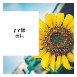 AfternoonTea - オムツポーチ リバティ アフタヌーンティーリビング 小花柄 ブルー 消臭