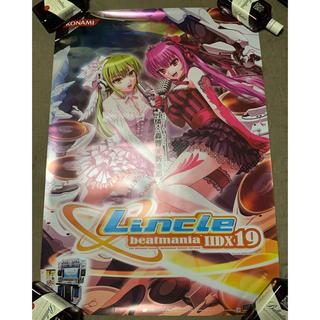 コナミ(KONAMI)のbeatmaniaIIDX  19 Lincle 販促ポスター(ポスター)