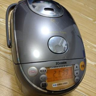 象印 - 象印 炊飯器 5,5合炊き ZOJIRUSHI NP-NA10