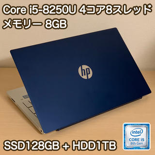 HP - HP Pavilion 15.6インチ i5 8250U 8GB フルHD