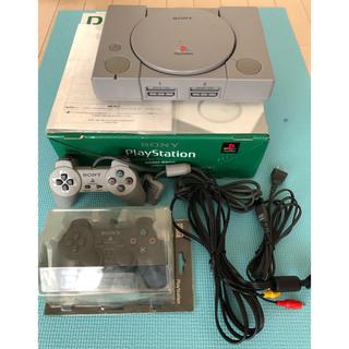 プレイステーション(PlayStation)の【PS】プレイステーション本体&ゲームソフト5本(家庭用ゲーム機本体)