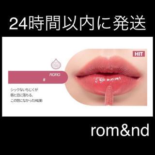 rom&nd ロムアンド ティント 06